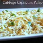Cabbage-Capsicum-Pulao