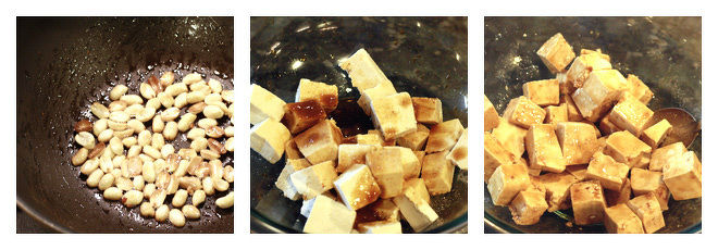 Kung-Pao-Tofu-Recipe-Step-1-notitle-cwm