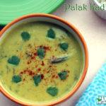 Palak-Kadhi-notitle-cwm