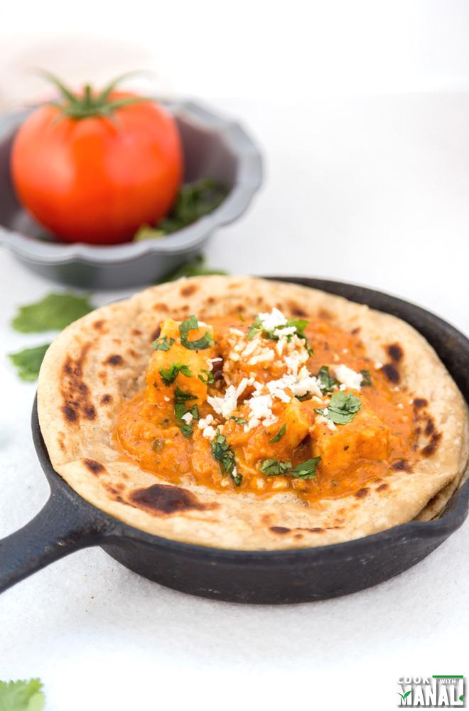 Shahi Paneer Recipe