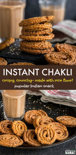 Chakli Instant Rice Flour Chakli Cook With Manali